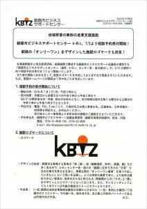 K-Biz_01